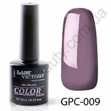 Цветной гель-лак Lady Victory, 7,3 ml GPC-009