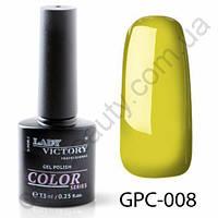 Цветной гель-лак Lady Victory, 7,3 ml GPC-008