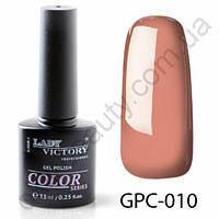 Цветной гель-лак Lady Victory, 7,3 ml GPC-010