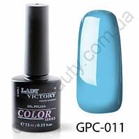 Цветной гель-лак Lady Victory, 7,3 ml GPC-011