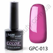 Цветной гель-лак Lady Victory, 7,3 ml GPC-013
