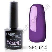 Цветной гель-лак Lady Victory, 7,3 ml GPC-014