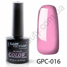Цветной гель-лак Lady Victory, 7,3 ml GPC-016