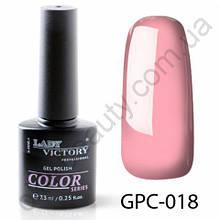 Цветной гель-лак Lady Victory, 7,3 ml GPC-018