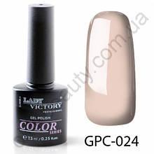 Цветной гель-лак Lady Victory, 7,3 ml GPC-024