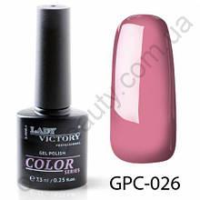 Цветной гель-лак Lady Victory, 7,3 ml GPC-026