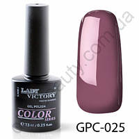 Цветной гель-лак Lady Victory, 7,3 ml GPC-025
