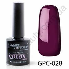 Цветной гель-лак Lady Victory, 7,3 ml GPC-028