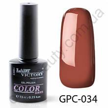 Цветной гель-лак Lady Victory, 7,3 ml GPC-034