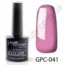 Цветной гель-лак Lady Victory, 7,3 ml GPC-041