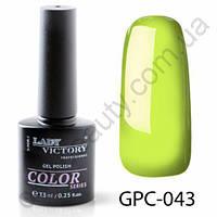 Цветной гель-лак Lady Victory, 7,3 ml GPC-043