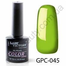 Цветной гель-лак Lady Victory, 7,3 ml GPC-045