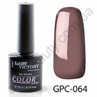 Цветной гель-лак Lady Victory, 7,3 ml GPC-064