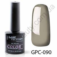 Цветной гель-лак Lady Victory, 7,3 ml GPC-090