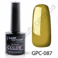 Цветной гель-лак Lady Victory, 7,3 ml GPC-087