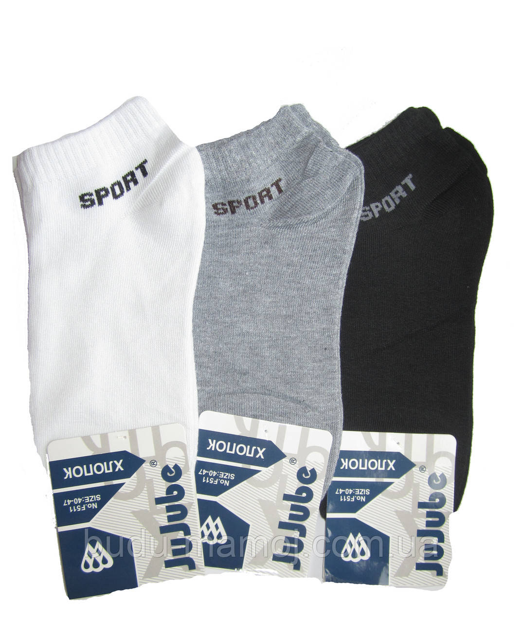 Мужские короткие спортивные носки белые серые черные
