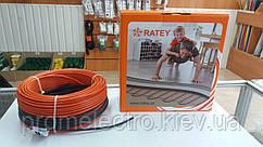 Кабель нагревательный одножильный Ratey RD1 длиной 15,6м/2м², 280Вт