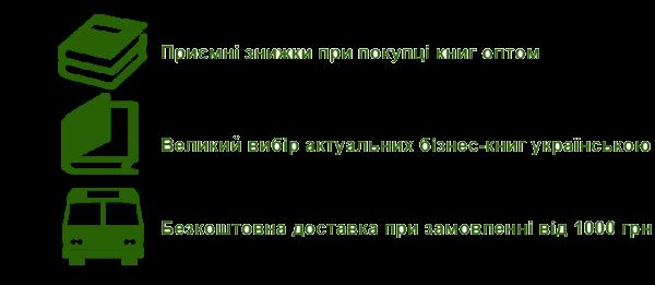 b_znes_knigi_3.png