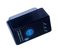 Диагностический адаптер ELM327 Bluetooth Mini с кнопкой Вкл\Выкл