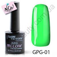 Люминесцентный гель-лак GPG-01 Lady Victory, 7,3 мл