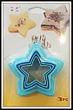 Набор катеров Звезда 2в1 (3 шт) 6 размеров, фото 3