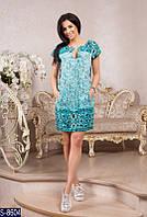 Платье S-8604 (42-44, 46-48) — купить Платья оптом и в розницу в одессе 7км