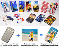 Печать на чехле для Samsung g3812 Galaxy Win Pro (Cиликон/TPU)