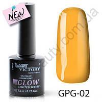 Люминесцентный гель-лак GPG-02 Lady Victory, 7,3 мл