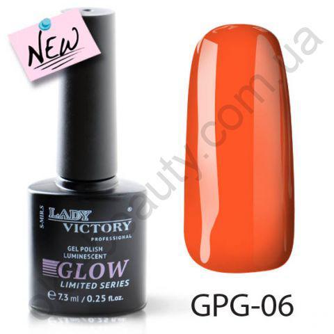Люминесцентный гель-лак GPG-06 Lady Victory, 7,3 мл