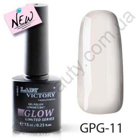 Люминесцентный гель-лак GPG-11 Lady Victory, 7,3 мл