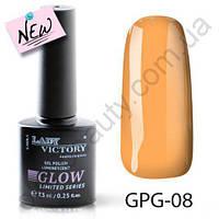Люминесцентный гель-лак GPG-08 Lady Victory, 7,3 мл