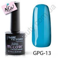 Люминесцентный гель-лак GPG-13 Lady Victory, 7,3 мл