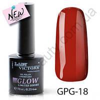 Люминесцентный гель-лак GPG-18 Lady Victory, 7,3 мл