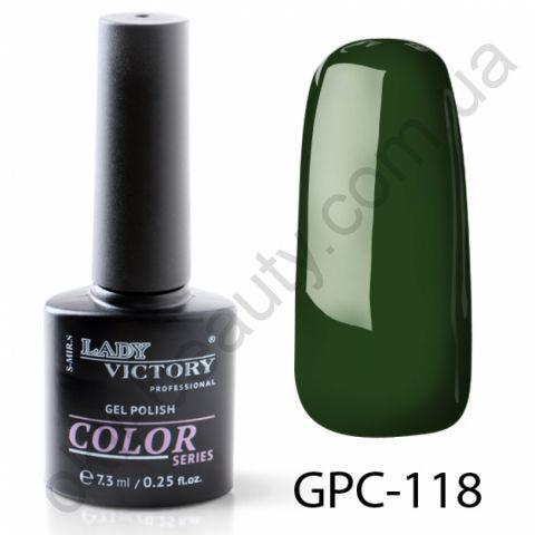 Цветной гель-лак Lady Victory, 7,3 ml GPC-118