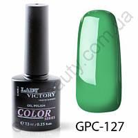 Цветной гель-лак Lady Victory, 7,3 ml GPC-127