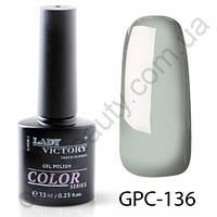 Цветной гель-лак Lady Victory, 7,3 ml GPC-136
