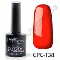 Цветной гель-лак Lady Victory, 7,3 ml GPC-138