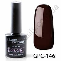 Цветной гель-лак Lady Victory, 7,3 ml GPC-146