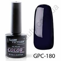 Цветной гель-лак Lady Victory, 7,3 ml GPC-180