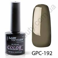 Цветной гель-лак Lady Victory, 7,3 ml GPC-192