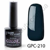 Цветной гель-лак Lady Victory, 7,3 ml GPC-210