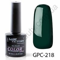 Цветной гель-лак Lady Victory, 7,3 ml GPC-218