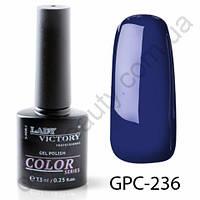 Цветной гель-лак Lady Victory, 7,3 ml GPC-236