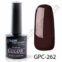 Цветной гель-лак Lady Victory, 7,3 ml GPC-262