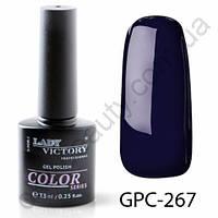 Цветной гель-лак Lady Victory, 7,3 ml GPC-267