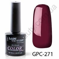 Цветной гель-лак Lady Victory, 7,3 ml GPC-271