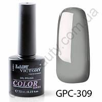 Цветной гель-лак Lady Victory, 7,3 ml GPC-309