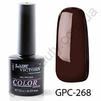 Цветной гель-лак Lady Victory, 7,3 ml GPC-268