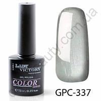 Цветной гель-лак Lady Victory, 7,3 ml GPC-337