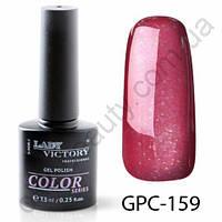 Цветной гель-лак с мерцанием Lady Victory, 7,3 ml GPC-159